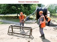 Высоковольтный кабель в Тамбове