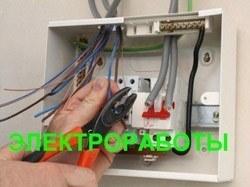 Работы по электрике Тамбов